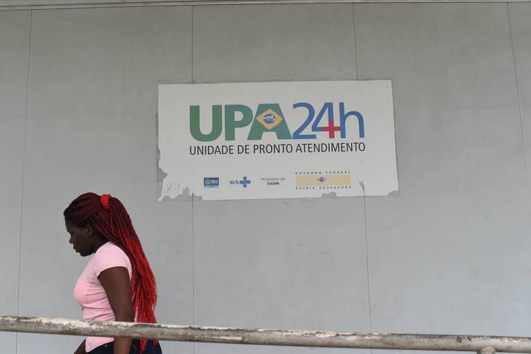 UPA de Manguinhos, na zona norte do Rio, em que os pacientes aguardaram por horas por atendimento nesta sexta