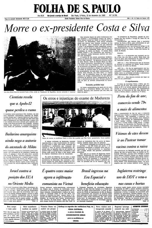 Primeira página da Folha de S.Paulo de 18 de dezembro de 1969