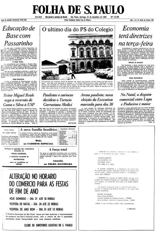 Primeira página da Folha de S.Paulo de 21 de dezembro de 1969