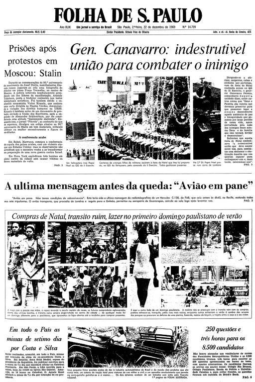 Primeira página da Folha de S.Paulo de 22 de dezembro de 1969