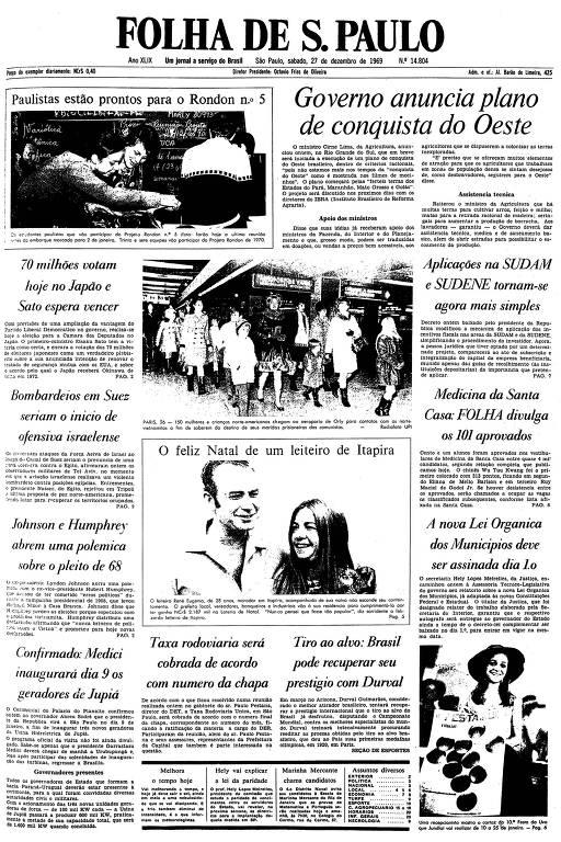 Primeira página da Folha de S.Paulo de 27 de dezembro de 1969