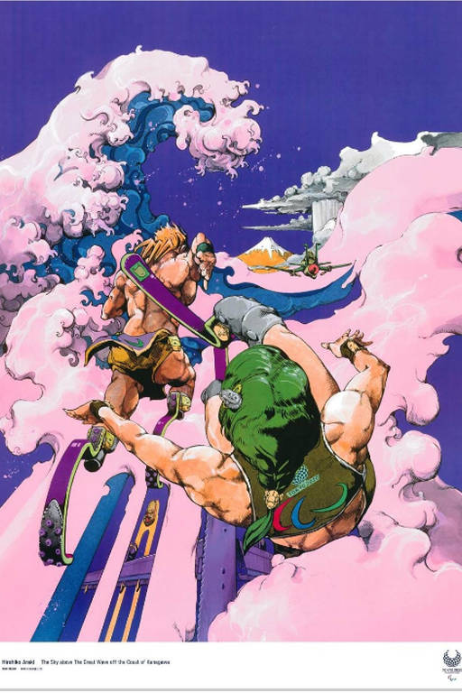 """O artista de mangá Hirohiko Araki retratou o que ele diz ser os deuses do esportes descendo ao Japão em um céu com nuvens em forma de ondas. A obra """"O Céu Acima da Grande Onda na Costa de Kanagawa"""" usa a tradicional onda japonesa como base"""