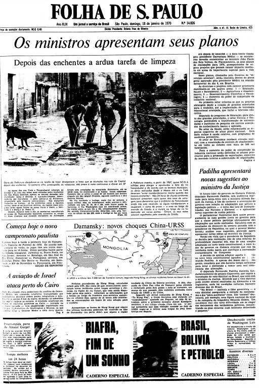 Primeira Página da Folha de 18 de janeiro de 1970