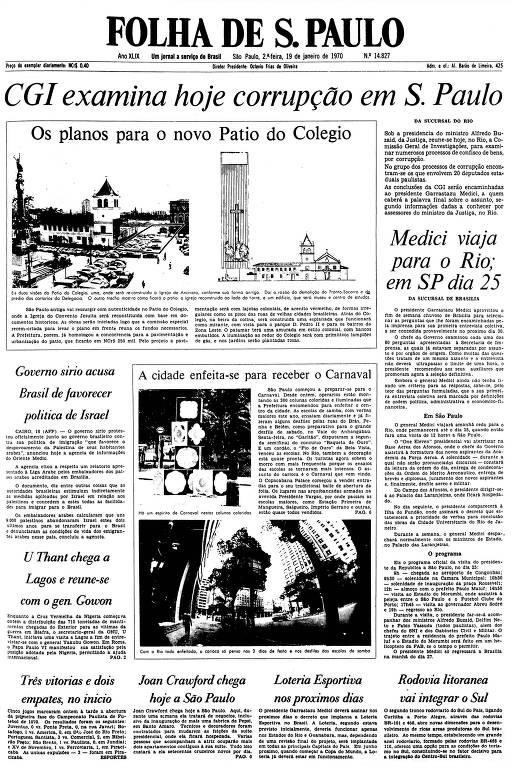 Primeira Página da Folha de 19 de janeiro de 1970