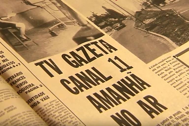 TV Gazeta 50 Anos