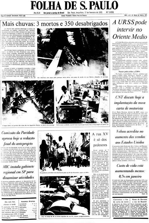 Primeira Página de 17 de fevereiro de 1970