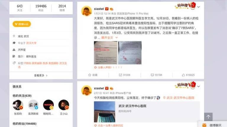 Após ficar doente, Li questionou no Weibo por que as autoridades não recomendaram medidas de segurança a profissionais de saúde