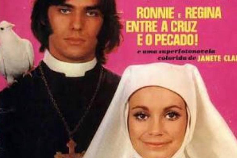 Ronnie Von e Regina Duarte