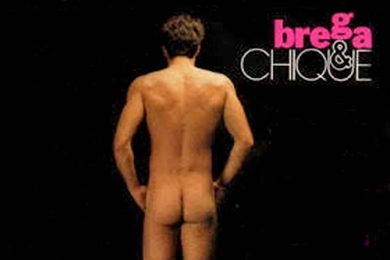 Abertura da novela Brega & Chique