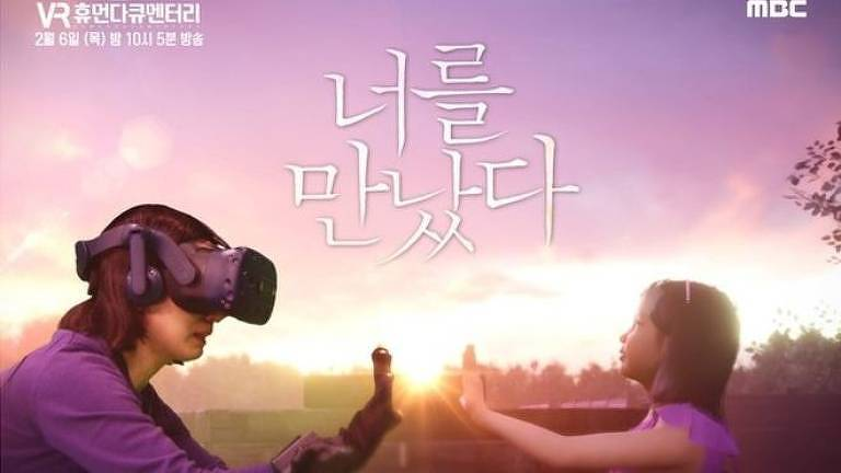 Jang Ji-sung queria uma última chance de se despedir de sua filha de 7 anos