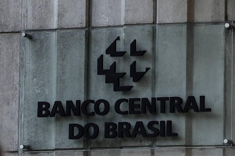 Logo do banco central em São Paulo