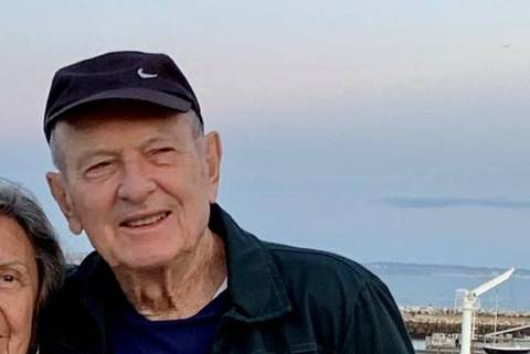 Antonio Banhara (1940-2020)