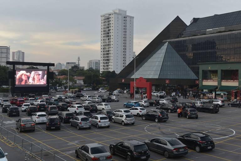 Cine Drive-in, no shopping Eldorado