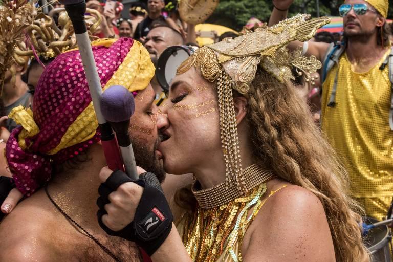 Desfile do bloco Então, Brilha! no Carnaval de rua de Belo Horizonte