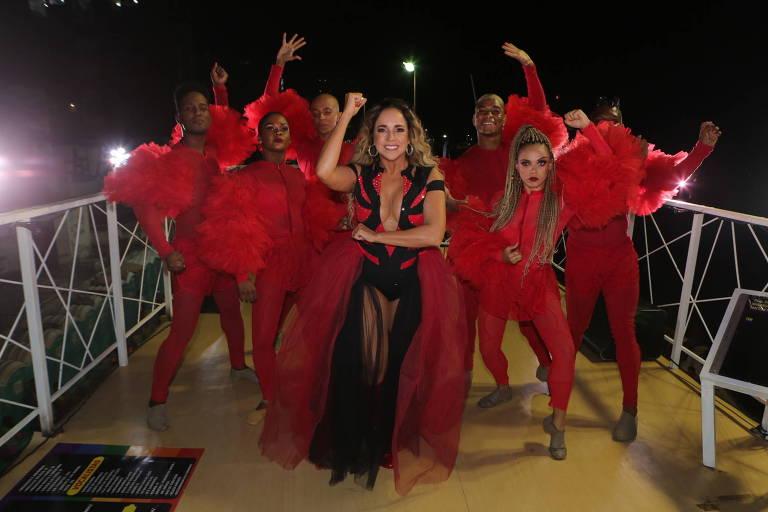 Parte 2 - Famosos no Carnaval em Salvador