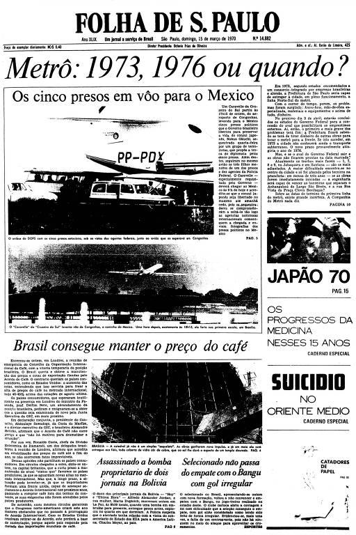 Primeira Página da Folha de 15 de março de 1970