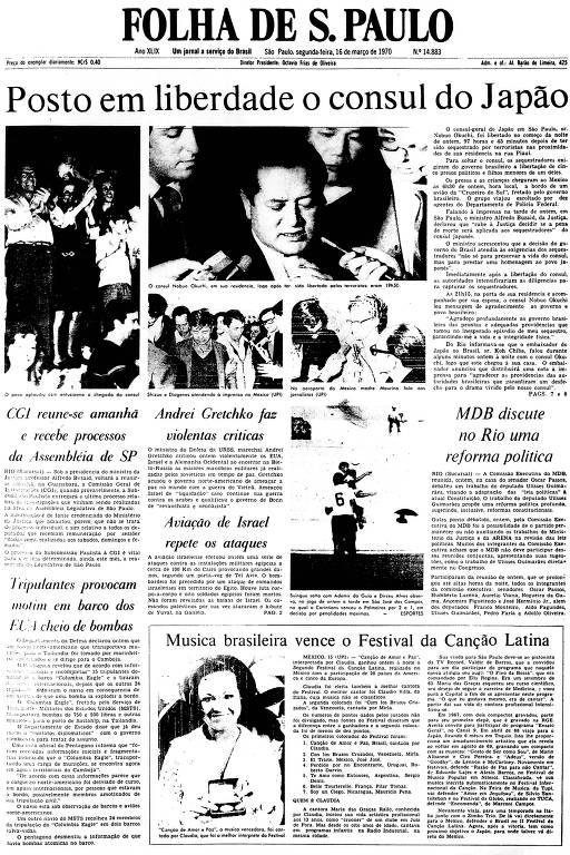 Primeira Página da Folha de 16 de março de 1970