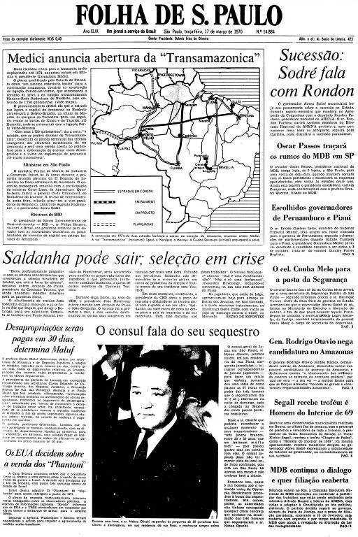 Primeira Página da Folha de 17 de março de 1970