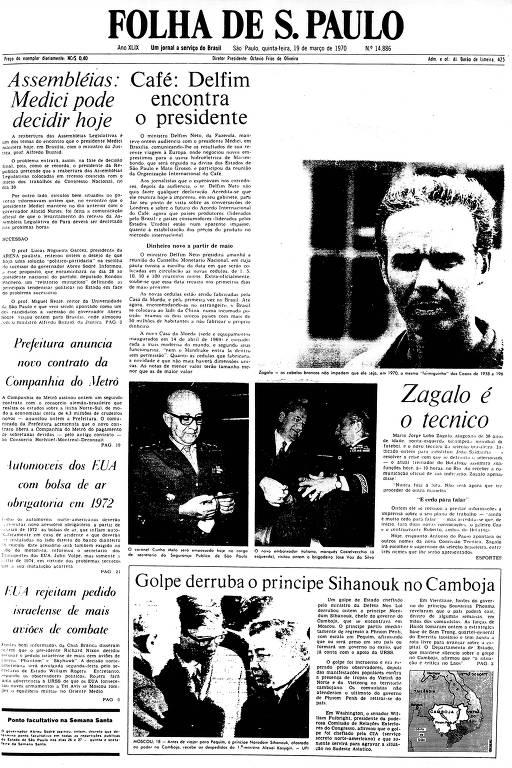Primeira Página da Folha de 19 de março de 1970