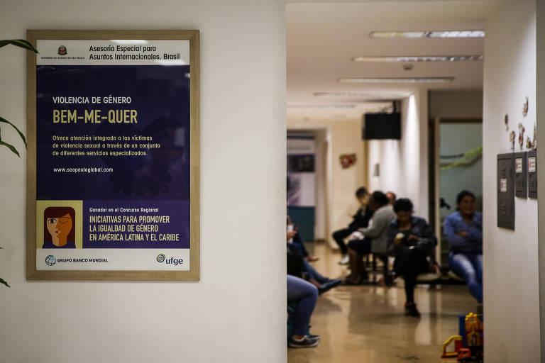 Interior do Hospital Pérola Byington, que deixou de realizar abortos legais devido à crise do coronavírus