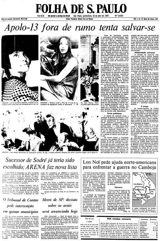 Primeira Página da Folha de 16 de abril de 1970