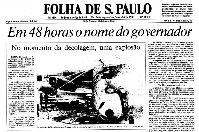 1970: Seleção brasileira supera vaias e vence teste em Belo Horizonte