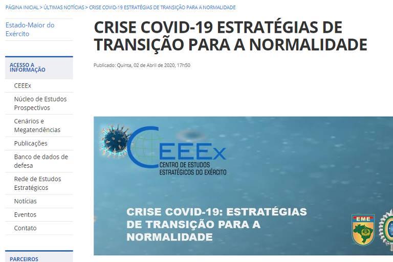 """Imagem mostra tela do site do o site do Centro de Estudos Estratégicos do Exército (Ceeex) com estudo publicado no dia 2 de abril de 2020 com o título """"Crise Covid-19 estratégias de transição para normalidade"""""""