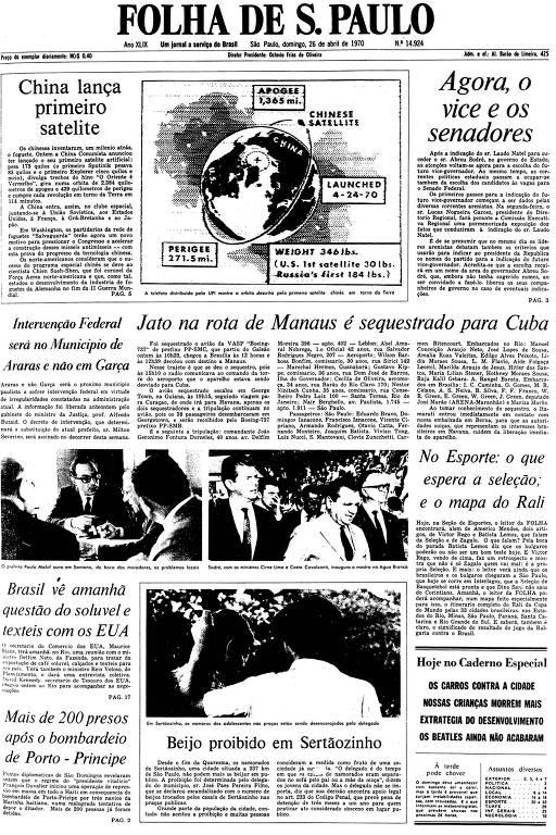 Primeira Página da Folha de 26 de abril de 1970