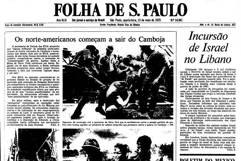 1970: Israel invade o Líbano e ataca bases do Fatah; ONU condena ação