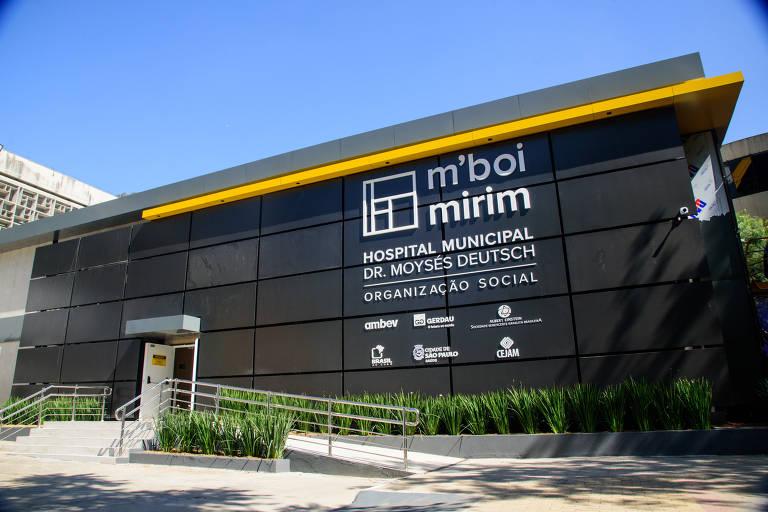Fachada do anexo construído no Hospital Municipal M'Boi Mirim