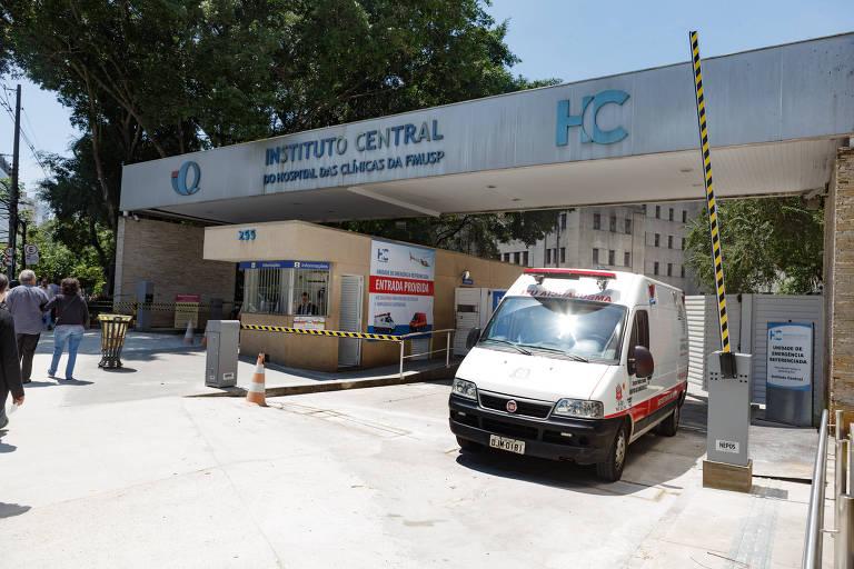 Entrada do pronto-socorro do Hospital das Clínicas, em São Paulo