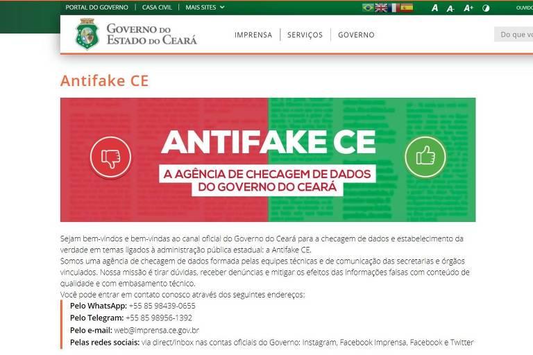 Reprodução do site da agência de checagem de fake news lançado pelo Governo do Ceará