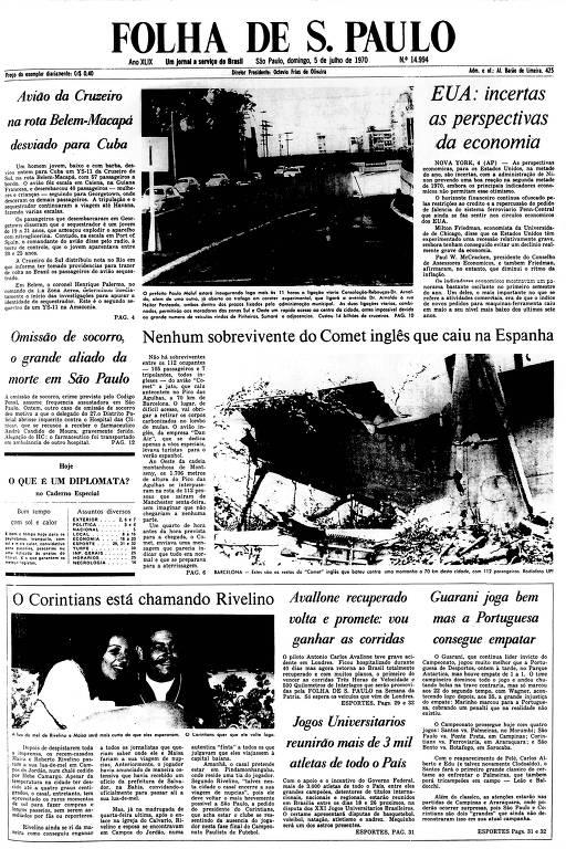 Primeira Página da Folha de 5 de julho de 1970