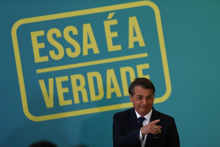 O presidente Bolsonaro durante cerimônia de apresentação dos vídeos da campanha do governo para publicidade da reforma da Previdência