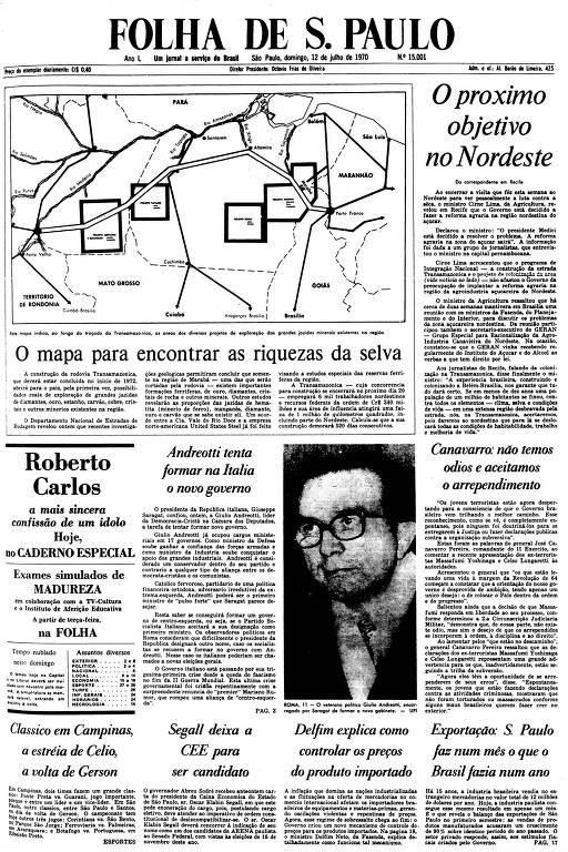 Primeira Página da Folha de 12 de julho de 1970