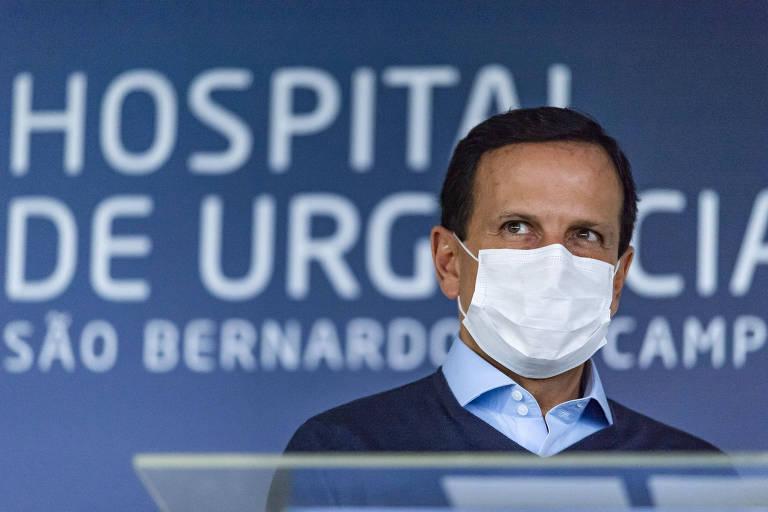 Doria em inauguração de hospital para vítimas da Covid-19 em São Bernardo do Campo