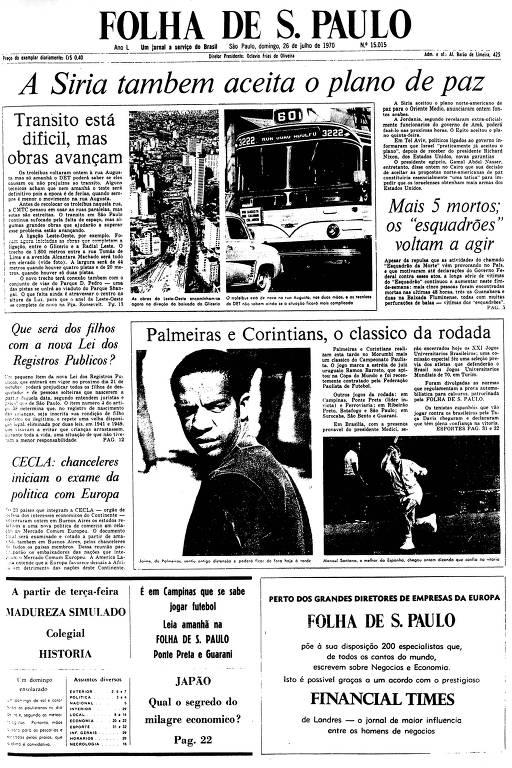 Primeira Página da Folha de 26 de julho de 1970