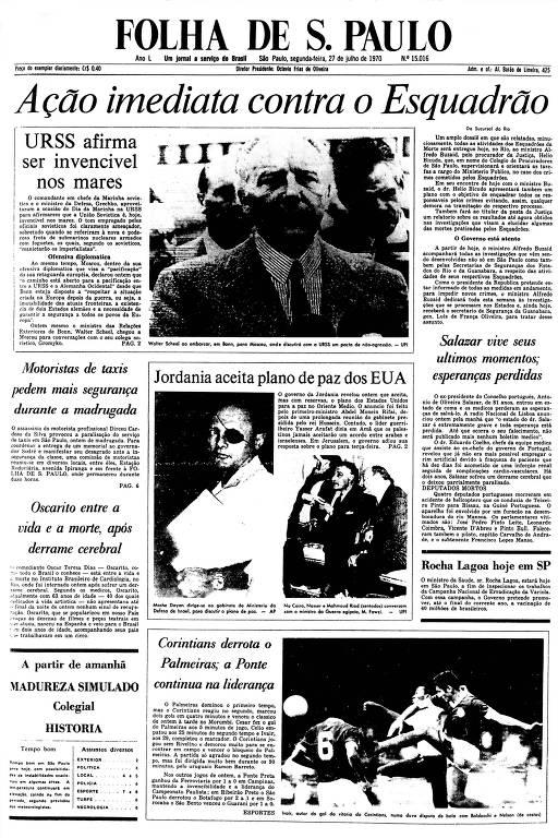 Primeira Página da Folha de 27 de julho de 1970