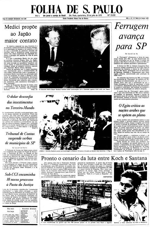 Primeira Página da Folha de 29 de julho de 1970