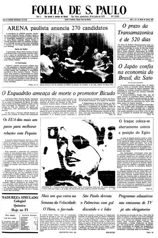 Primeira Página da Folha de 30 de julho de 1970
