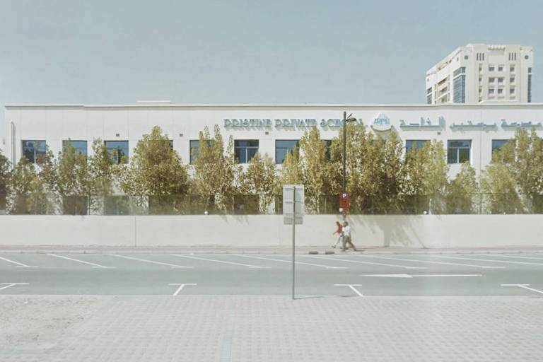 Imagem de rua dos Emirados Árabes capturada no Google Street View