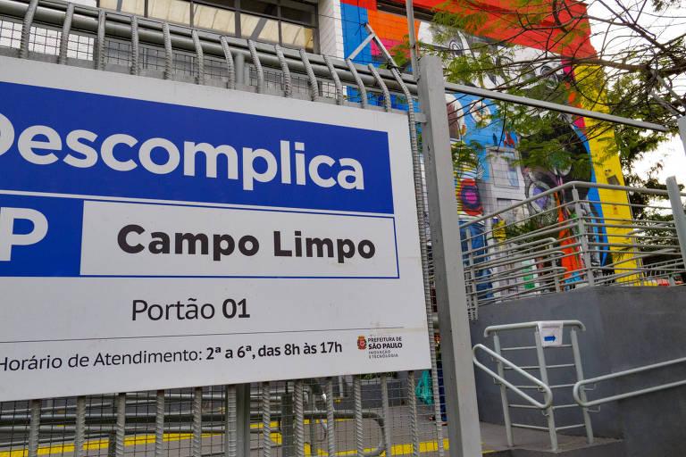 O Descomplica SP de Campo Limpo, zona sul da capital, foi uma das unidades abertas pela prefeitura nesta segunda-feira