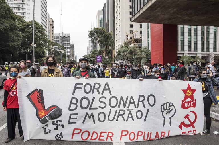 Protestos anti-Bolsonaro em 14 de junho
