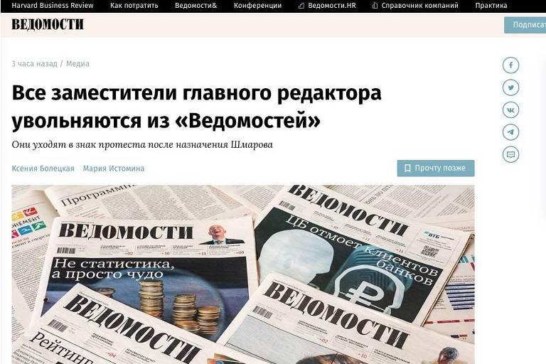 Site do jornal russo Vedomosti publica notícia sobre a demissão de seus cinco editores-adjuntos