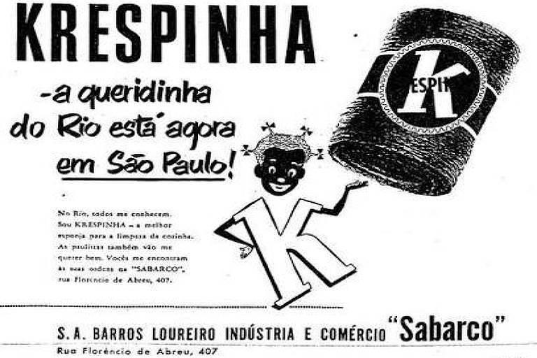 Propaganda da marca Krespinha na década de 1950 com desenho estereotipado de menina negra