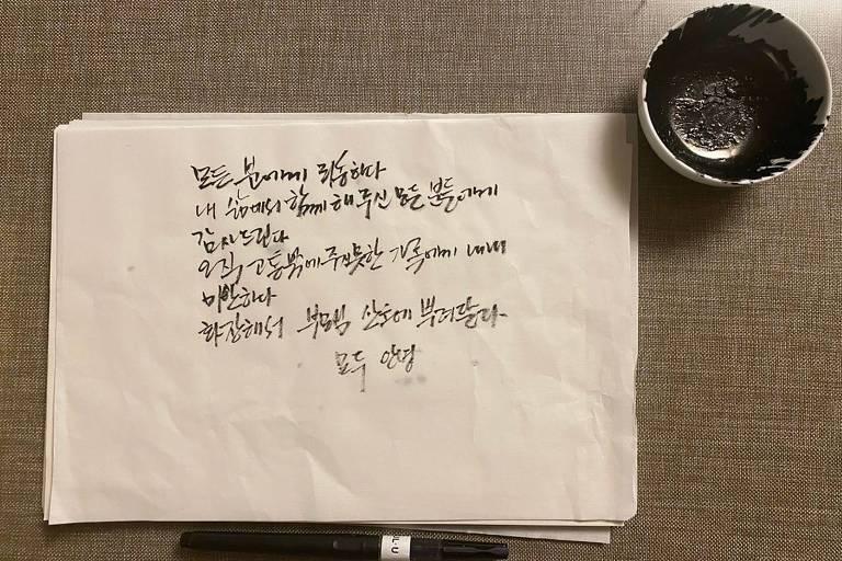 Prefeito de Seul encontrado morto deixou carta de despedida com pedido de desculpas