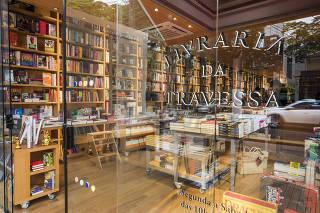 Cad Especial Economia da Arte. Mercado Editorial, Nova livraria  Travessa localizada na rua dos Pinheiros em SP