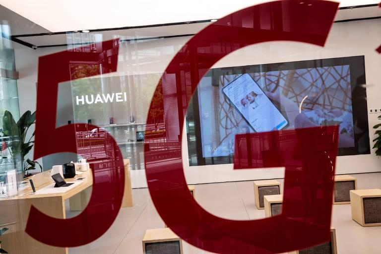 Loja da marca chinesa Huawei em Pequim