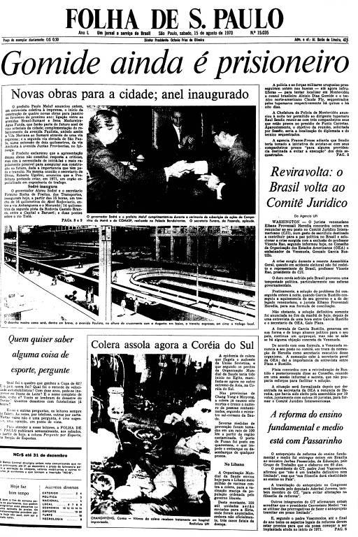 Primeira Página da Folha de 15 de agosto de 1970