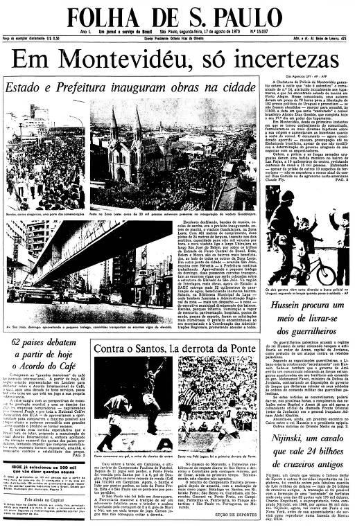 Primeira Página da Folha de 17 de agosto de 1970